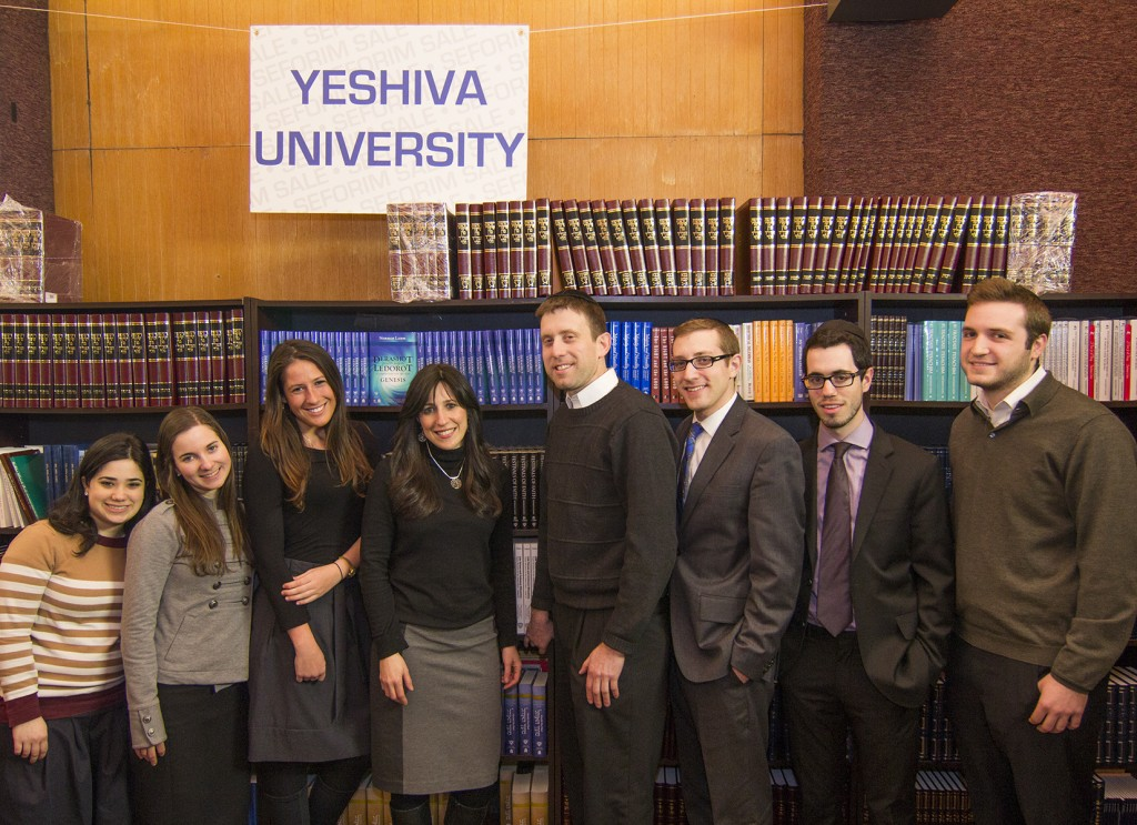 Seforim Sale staff with Young Israel of Oceanside's Rabbi Jonathan and Dr. Yael Muskat (center).