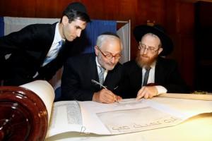 Grunstein Torah Dedication