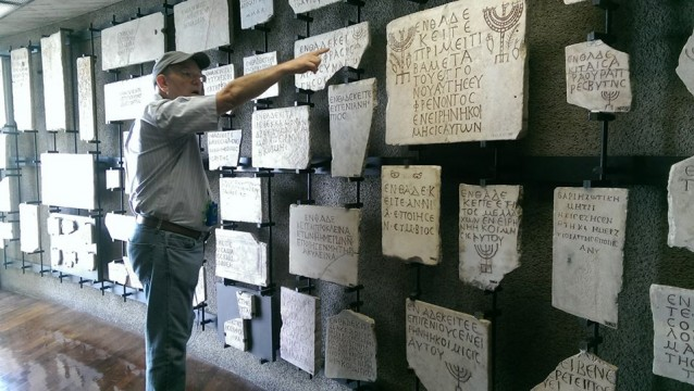 Professor Steven Fine analyzes ancient Jewish tombstone engravings.