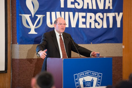 Dr. Steven Fine, director of YU's Center for Israel Studies