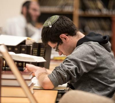 Yeshivas Bein HaSemesterim