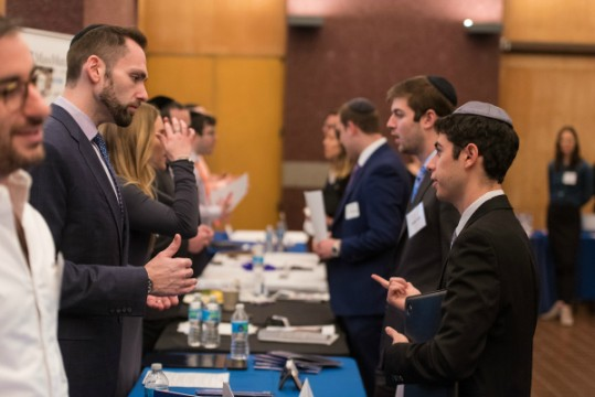 Career Fair hosted in Weissberg Commons
