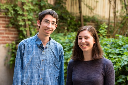 Siblings Yair and Yael Eisenberg will study nanophysics and brain activity, respectively, as Kressel scholars.