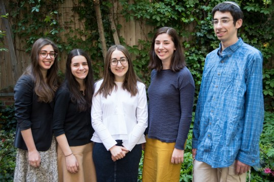 Left to right: Masha Shollar, Karen Neugroschl, Yardena Katz, Yael Eisenberg and Yishai Eisenberg.