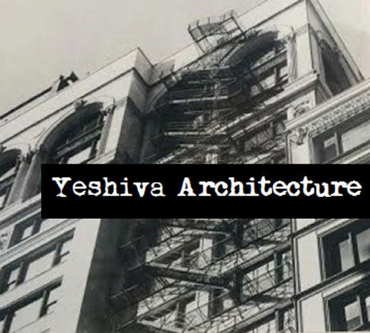 Architecture at Yeshiva College
