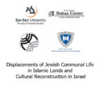 Four logos for Displacement Conference