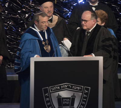 Yeshiva University 94th annual Hanukkah Dinner and Convocation.