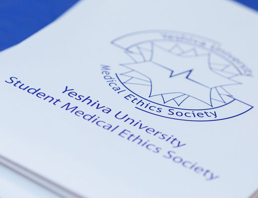 Student Medical Ethics Society 2018 Conference Logo