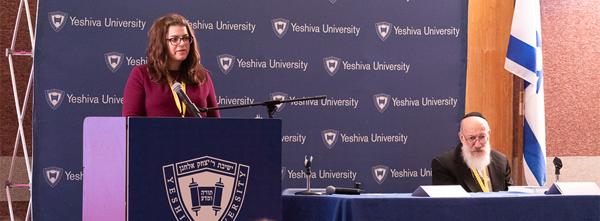 (l-r): Dr. Batsheva Lerner Maslow; Rabbi Mordechai Willig
