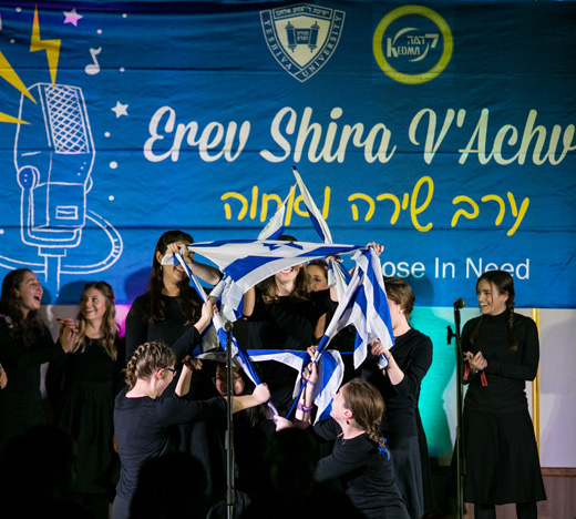 The Yeshiva University-Kedma Inter-Seminary Choir Competition