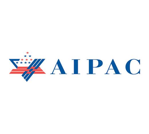 AIPAC Logo