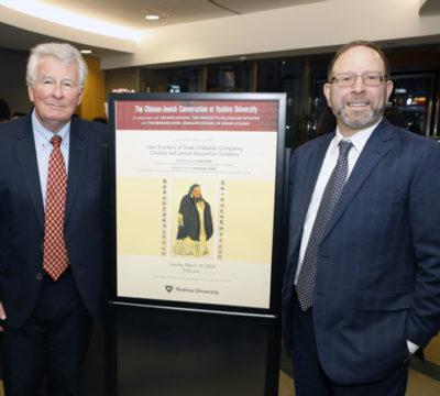 Dr. Roger Ames and Dr. Mordechai Cohen