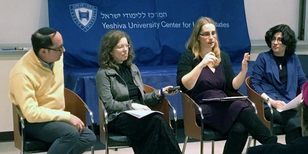 Stuart S. Miller (University of Connecticut, Storrs), Yael Wilfand (Open University of Israel), Michal Bar Asher Siegel (Ben Gurion University), Naomi Grunhaus (YU)