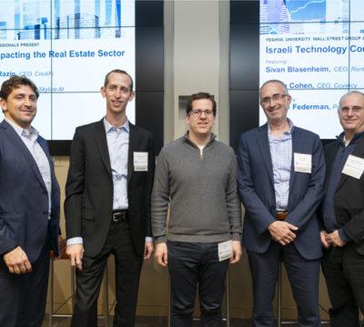Israeli Tech Companies panelists photo