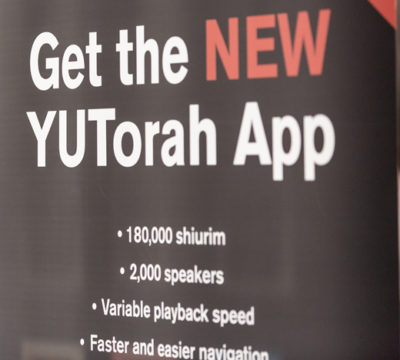 YUTorah update launch event for the app, featuring the Katz Family. Keynote address by Rabbi Herschel Schachter. Panelists included Rabbi Aryeh Lebowitz, Mrs. Chaya Batya Neugroschl (CB Neugroschl), Rabbi Shay Schachter, and Rabbi Moshe Tzvi Weinberg.