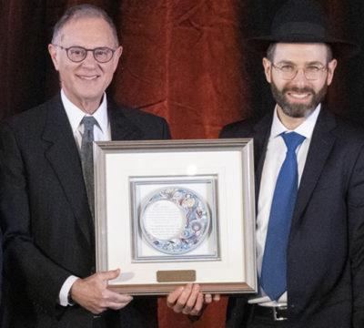 Rabbi Daniel Stein Receiving Award