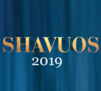 Shavuos Logo