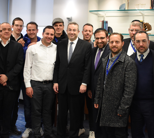 delegation of Jewish people from Mexico visiting Yeshiva University