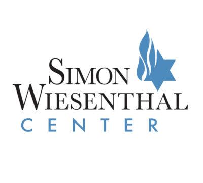 Wiesenthal Center Logo