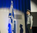 IDF Soldier Saluting