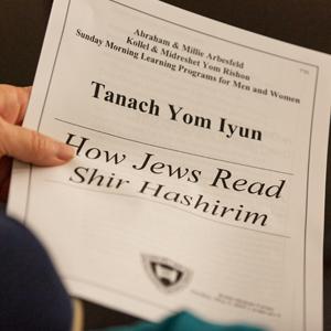 Program for Yom Iyun