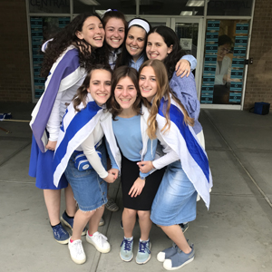 Yom Haatzmaut at Central