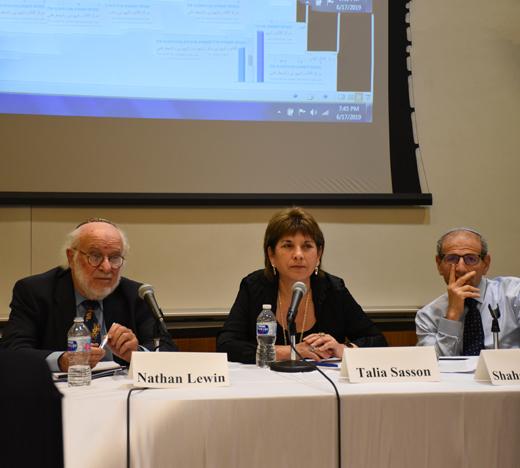 Nathan Lewin, Talia Sasson, Shahar Lifshitz