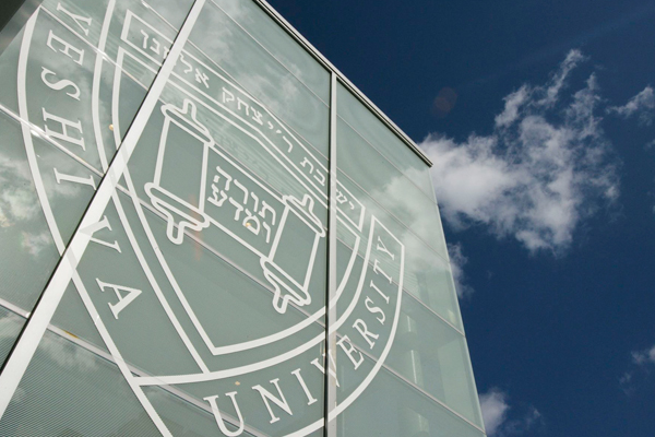 YU Shield adorning the outside of the library