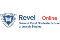 Revel Online Logo
