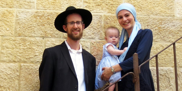 Shyana Fishman with husband and baby