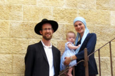 Shayna and Bentzion Fishman with daughter Chana Leah