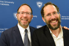 Dr. Mordechai Cohen (professor of Bible; associate dean, Bernard Revel School of Jewish Studies; divisional coordinator of academic Jewish studies and Yeshiva College; and director of the Chinese-Jewish Conversation) and Rabbi Dr. Yakov Nagen