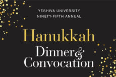 Logo of the 95th Hanukkah Dinner and Convocation
