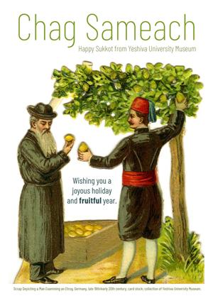 Sukkot Card