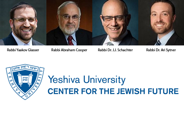 Portraits of the four rabbis with names