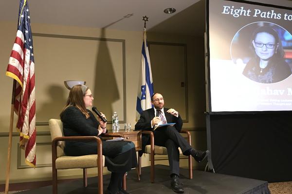 Sivan Rahav Meir speaks with Rabbi Dov Lerner