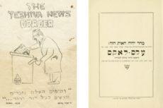 Purim parodies from 1932
