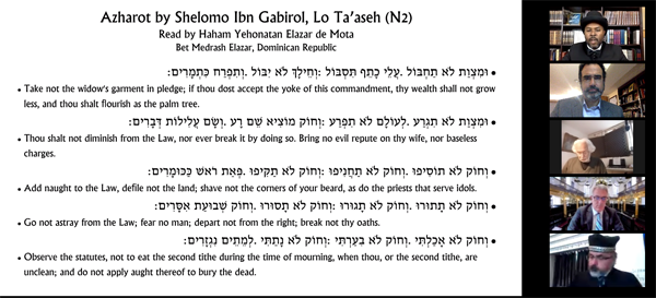 Azharot by Shelomo Ibn Gabirol