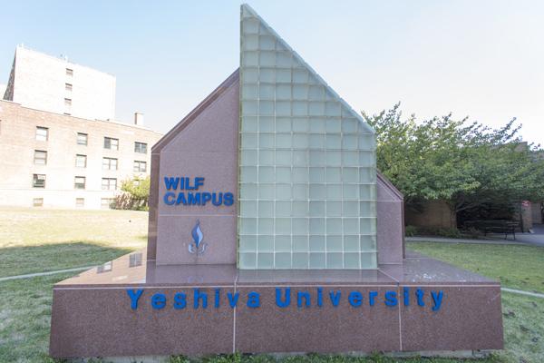 Wilf campus signage