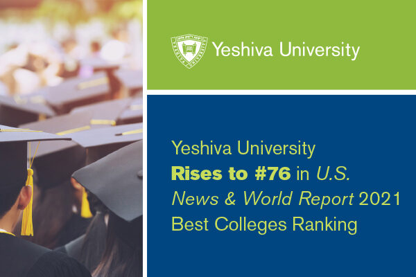 YU achieves #76 ranking in US News and World Report