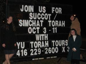 Mollie Sharfman (bottom left) on Torah Tours