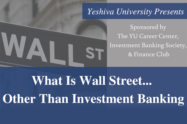 What is Wall Street Logo