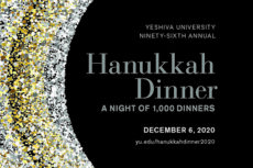 Dinner Logo and Date