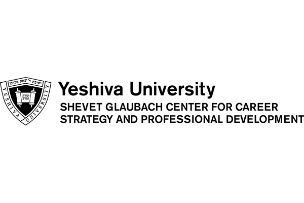 Logo for Shevet Glaubach Center, with the full name: Shevet Glaubach Center for Career Strategy and Professional Development