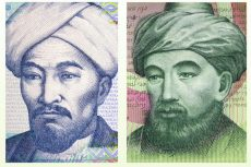 A composite photo of Al-Farabi and Maimonides, with Al-Farabi (left) and Maimonides (right)