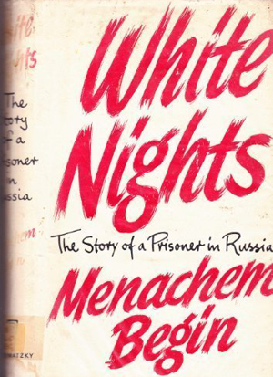 Book Cover for White Nights by Menachem Begin
