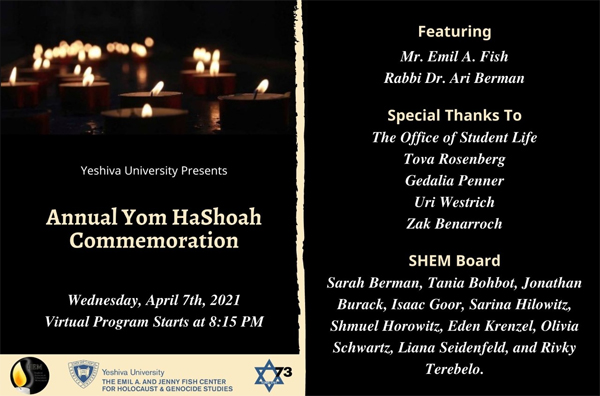 Poster for Yom HaShoah 2021, with speakers and sponsors