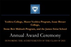 Placard for 2021 Undergraduate Awards Ceremony