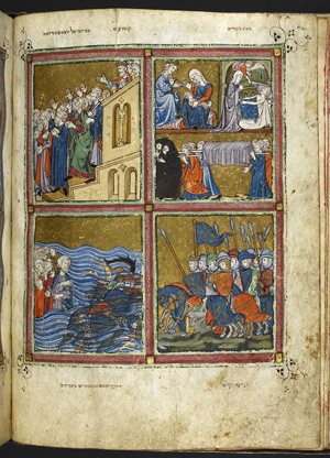 A Page from the Golden Haggadah