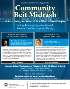 community-beit-midrash-spring-2017
